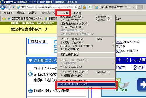 jizen_setup exe