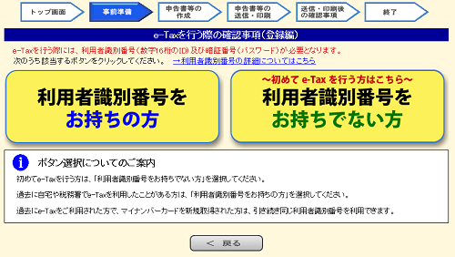 Images of 利用者:Y-dash Page 2 - JapaneseClass.jp